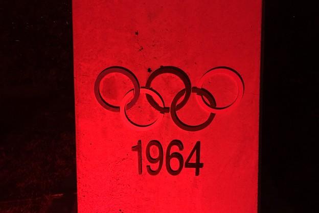 2020東京オリンピックセーリング会場の江ノ島 #江ノ島 #湘南 #イルミネーション #クリスマス #illumination #christmas #merrychristmas