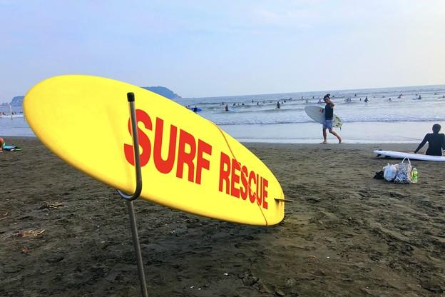 夕方の湘南・鵠沼海岸 #湘南 #藤沢 #海 #波 #wave #surfing #サーフィン #mysky #sea #beach