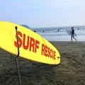 Photos: 夕方の湘南・鵠沼海岸 #湘南 #藤沢 #海 #波 #wave #surfing #サーフィン #mysky #sea #beach