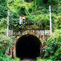 Photos: 葉原隧道