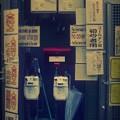 Photos: ゴールデン街の掟.......
