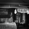Photos: がっちりカマ祭り.......