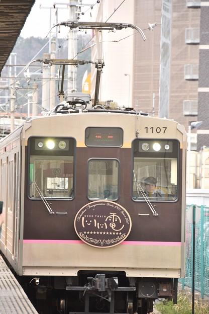 いい電ー福島駅から飯坂温泉駅ー