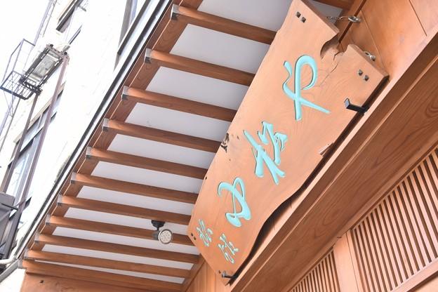 飯坂温泉の泊まった宿