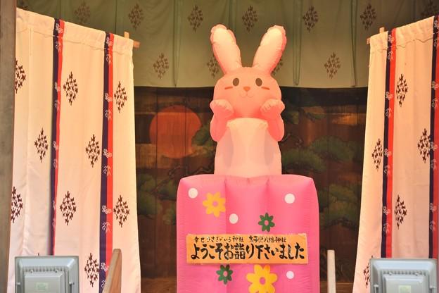 太子堂八幡神社(11月)