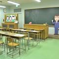 Photos: ちびまる子ちゃんランド