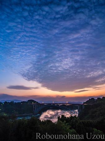 夜明けの西海橋