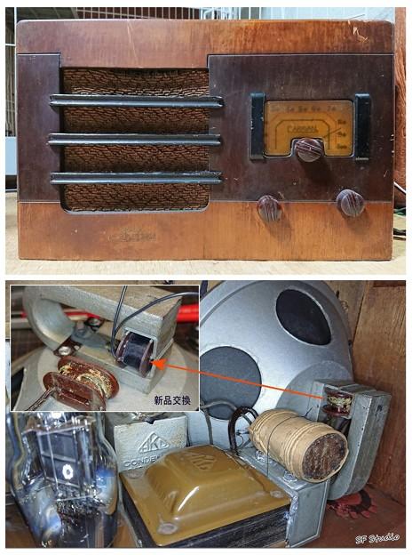 写真: 1940年 スピーカーのコイル交換