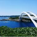 写真: くしもと大橋