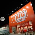 Photos: EXTRA BIG