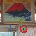 写真: 富士山登頂なるか?