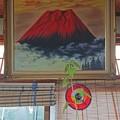 Photos: 富士山登頂なるか?