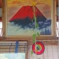 """特報 """"富士山登頂"""" に成功!"""