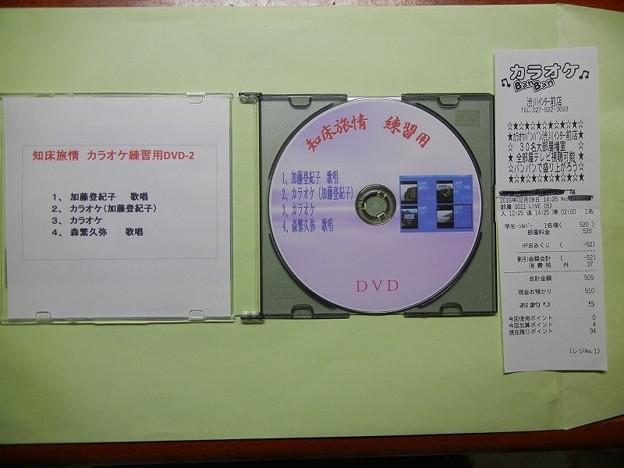 Photos: カラオケ練習-08
