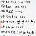 職員の演芸発表会-02