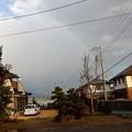 虹が出た-03mm