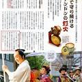 厩橋チンドン倶楽部-02