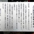 上三原田の歌舞伎舞台-01