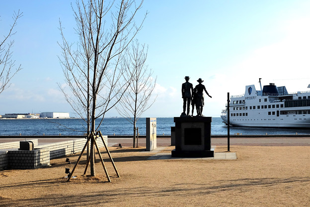 神戸・ハーバーランド