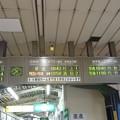 写真: 在来線発車標 [JR 新潟駅]