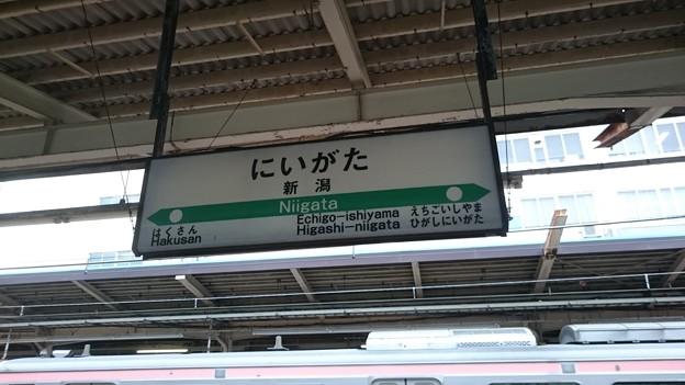 2番線駅名標 [JR 新潟駅]