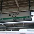 写真: 2番線駅名標 [JR 新潟駅]