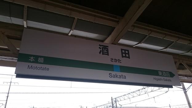 写真: 0番線駅名標 [JR 酒田駅]