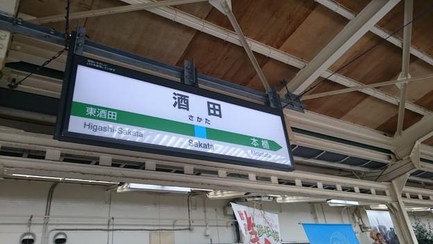 1番線駅名標 [JR 酒田駅]