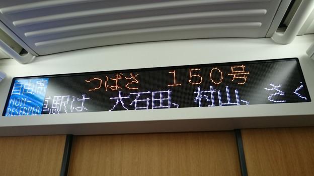 写真: 車内案内表示器 (E3系 仙カタL71編成) [JR 新庄駅]