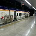 写真: E3系 仙カタL71編成 [JR 上野駅]