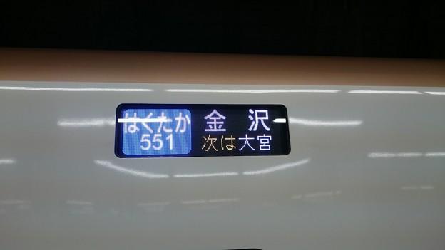 LED式方向幕/行先表示器 (W7系) [JR 上野駅]