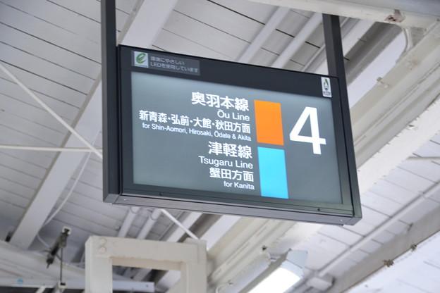 4番線案内表示 [JR 青森駅]