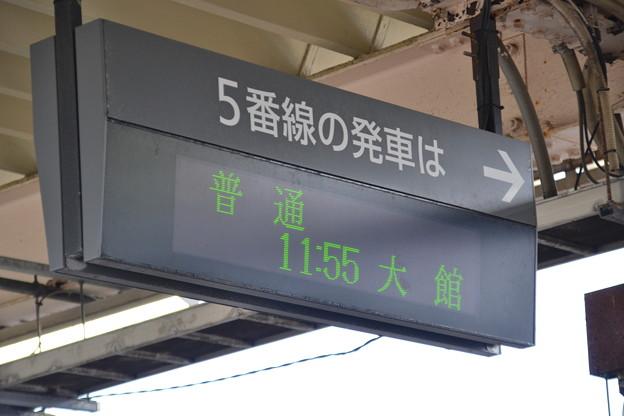 5番線発車標 [JR 青森駅]