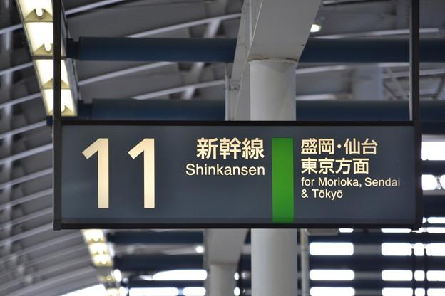 11番線案内表示 [JR 八戸駅]