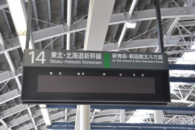 14番線発車標 [JR 八戸駅]