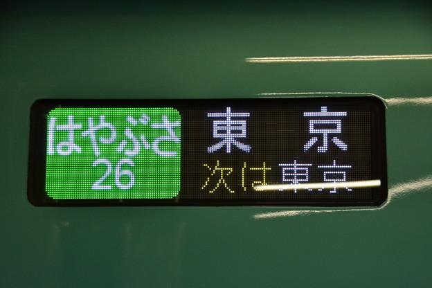 行先表示器 (はやぶさ26号 (E5系 仙セシU17編成)) [JR 上野駅]