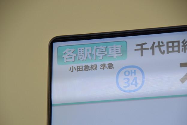 新表示(車内LCD(16000系 16112F)) [JR常磐線 我孫子駅]
