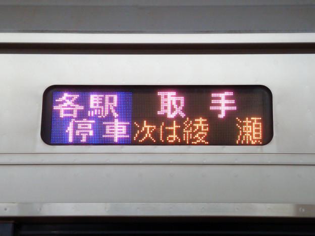 行先表示器(小田急電鉄4000形 4052F) [東京メトロ 北千住駅]