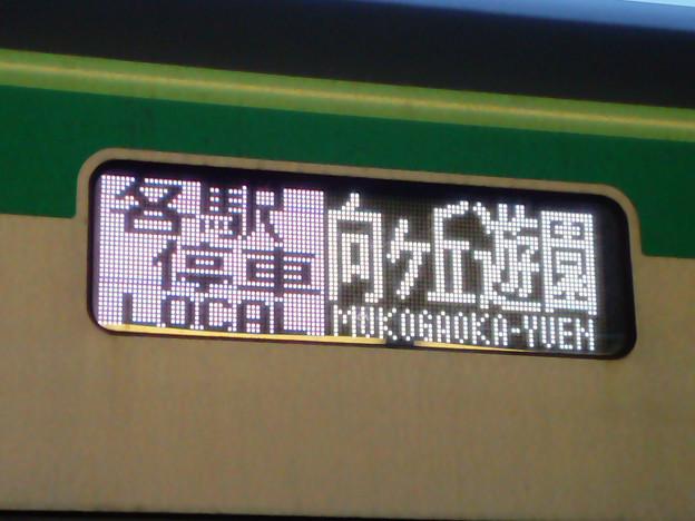 行先表示器 (16000系 16110F) [JR東日本 新松戸駅]