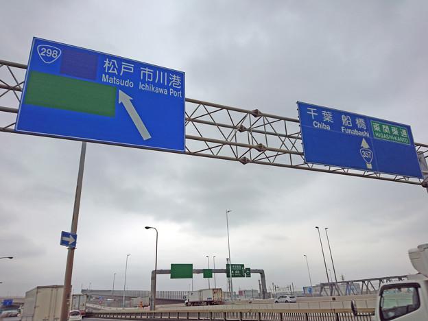 高谷JCT標識 [国道357号線]