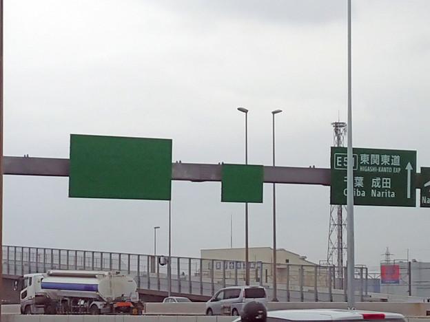 高谷JCT標識 [首都高速道路湾岸線 B]