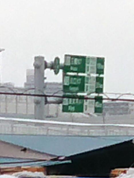 JCT標識 [東京外環自動車道 C3]