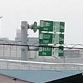 写真: JCT標識 [東京外環自動車道 C3]