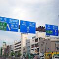 写真: 標識(青看) [国道6号線]