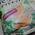 写真: 奥ちゃんがパクチー味ってポテチを買ってきました。本当にパクチーの味がしますよw。