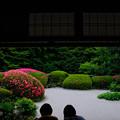 Photos: 「二人」 - 詩仙堂 京都 -