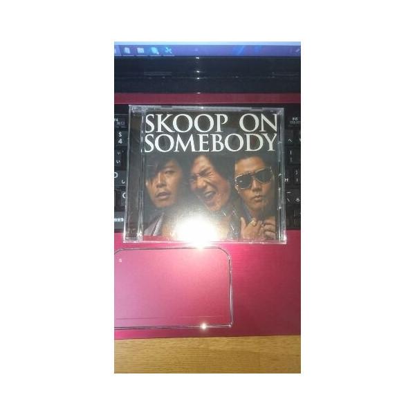 skoop on somebody skoop on somebody