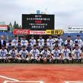 全日本大学野球選手権大会 2018.06.17