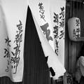 Photos: 名物見世