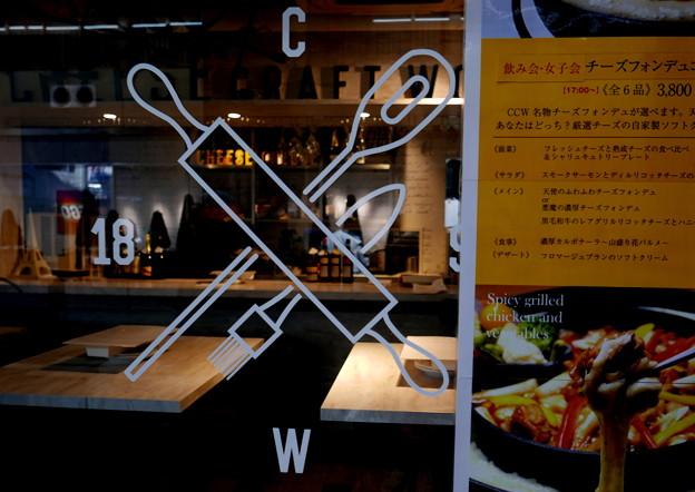 チーズフォンデュの店